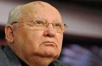 Горбачов закликав розпустити партію Жириновського