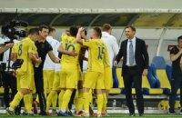 Окрім України, ще чотири збірні Старого Світу не програли жодного матчу за рік