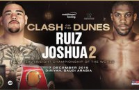 Руїс переважив Джошуа аж на 20 кілограмів