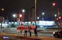 У Білорусі затримали сьогодні 11 протестувальників (оновлено)