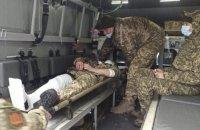 Український військовий отримав бойову травму неподалік Водяного