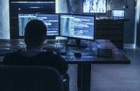 СБУ заблокировала кибератаку российских спецслужб на сети украинских органов власти