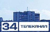 Спортивная редакция днепропетровского канала стала лауреатом конкурса «Итоги спортивного года»