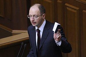 Яценюк убедил гаишников взять деньги за нарушение ПДД