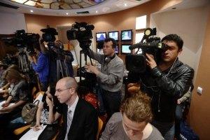 """Пресс-конференция """"Украина глазами детей"""" в Институте Горшенина"""