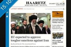 Швеция выразила протест Израилю