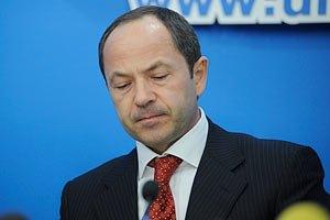 """Тігіпко звинуватив опозицію у високих рейтингах """"Свободи"""""""