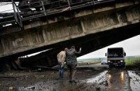 В Донецкой области взорвали железнодорожный мост