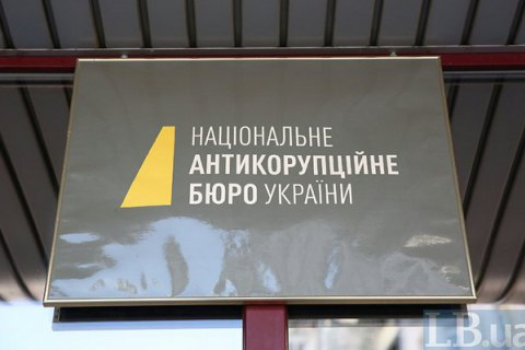 Полиция открыла дело о проникновении детектива НАБУ в квартиру свекрови Корчак
