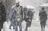 В Киеве отменили учебу в школах из-за снегопада