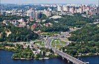 В понедельник в Киеве до +28