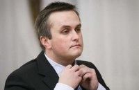 САП погодила звинувачення одному міністру і кільком головам ОДА, - Холодницький (оновлено)