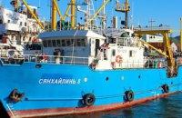 КНДР відпустила затримане російське судно з 17 моряками