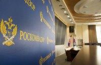 Роскомнадзор потребовал от Facebook объяснить блокировку аккаунтов Кадырова
