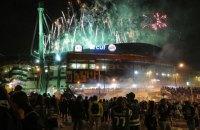 """Уперше з часів Роналду """"Спортінг"""" став чемпіоном Португалії"""
