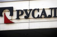 США зняли санкції з компаній російського олігарха Дерипаски