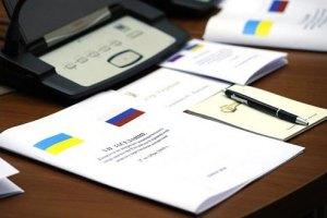 Украина и Россия договорились о синхронной ратификации Соглашения о ЗСТ в рамках СНГ