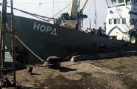 На задержанное в Азовском море российское судно наложен арест