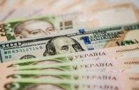 Международные резервы НБУ впервые с мая превысили $18 млрд