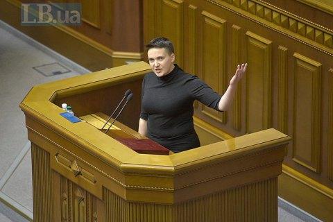 Картинки по запросу савченко планирует вернуться к
