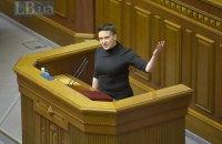 Савченко планує повернутися до роботи у Верховній Раді, - адвокат