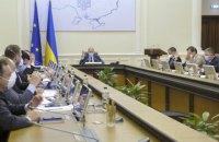 Кабмін пропонує РНБО запровадити санкції проти Нікарагуа через консульство в Криму