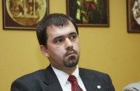 """Украина отказала во въезде лидеру партии """"Йоббик"""""""