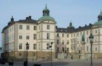 """Шведский суд оставил в силе временный запрет взыскания средств с """"Газпрома"""" (обновлено)"""