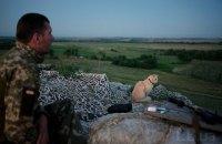 День на Донбассе прошел без потерь