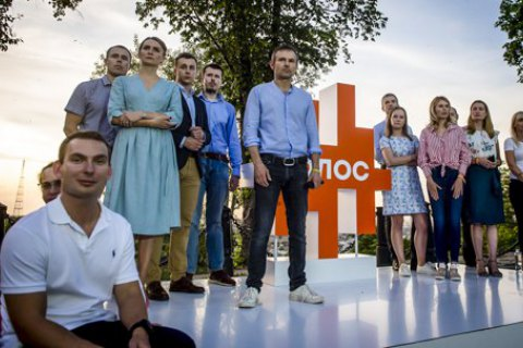http://ukr.lb.ua/news/2019/06/09/429101_golos_vakarchuka_davayte.html