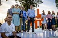 «Голос» Вакарчука: «Давайте залишимо серіали в минулому!»