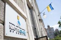Наприкінці року Україна почне закуповувати газ із Євросоюзу за гроші ЄБРР