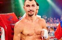 Украинский боксер не станет в феврале чемпионом мира по версиям WBC и WBO, и всё из-за коронавируса