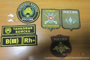 Росіянина у військовій формі затримали під час незаконного перетину кордону
