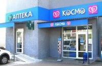 """Аптеки """"Космо"""" проданы Тигипко"""