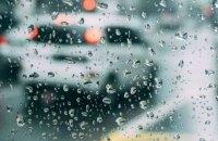 Сьогодні у більшості областей України – дощі