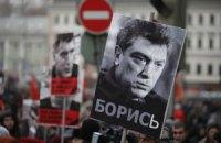 Жанна Нємцова оголосила про створення фонду імені батька