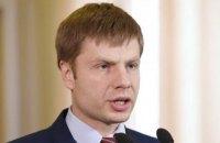 Санкции в отношении белорусских топ-чиновников и бизнесменов рассмотрит СНБО, - Гончаренко