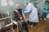 Прививки Pfizer получили 120 пациентов и сотрудников Киевского гериатрического пансионата