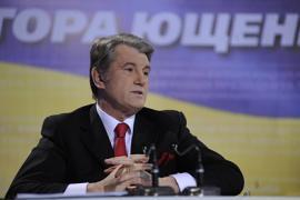 Сегодня Ющенко отмечает день рождения