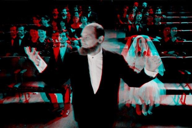 Кадр из фильма 3х3D