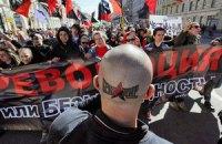 """МЗС засудило """"розгул неофашистських рухів у РФ"""""""