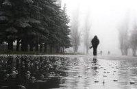 Завтра в Киеве обещают до 8 градусов тепла