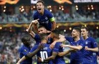"""""""Челсі"""" вдруге у своїй історії виграв Лігу Європи."""