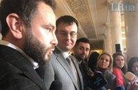 Арахамия начал анонимный опрос «слуг народа» об исключении Дубинского из фракции, - источники