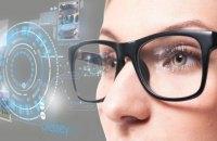 """Цукерберг вважає, що до 2030 року люди за допомогою смарт-окулярів зможуть """"телепортуватися"""" один до одного і на роботу"""
