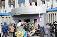 Луганские сепаратисты обещают прикрываться женщинами в случае штурма