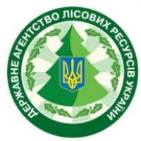 Государственное агентство лесных ресурсов Украины