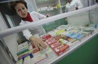 АМКУ перевірить аптеки через завищені ціни на ліки