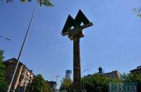 Київський метрополітен скасував тендер з будівництва метро на Виноградар